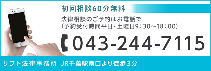 043-244-7115